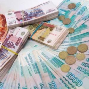 Кредиты наличными в Абакане Где лучше взять выгодный
