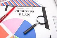 как сделать бизнес-план