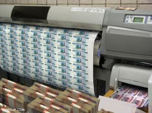 эмиссия наличных денег рублей